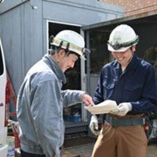 【経験者優遇】鍛冶工の工事スタッフ 楽しく働きたい人集まれ(笑)