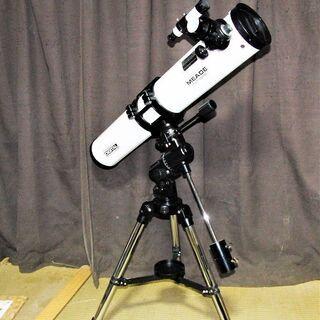 ミード DS-115 口径115mmF910mm反射赤道義中古美品