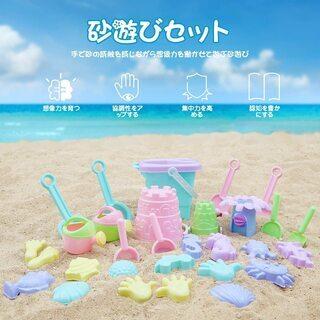 【新品・未使用】砂遊びおもちゃセット