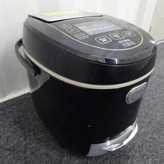🍎THANKO ご飯を低糖質に『糖質カット炊飯器』LCARBRCK 2018年製 - 家電