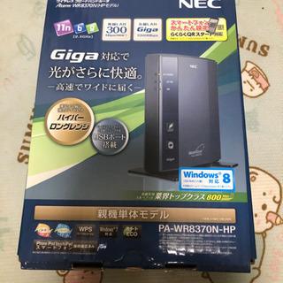 wifi ルーター NEC ワイファイルーター