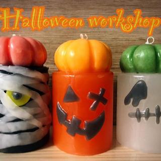 Halloween candle (ワークショップ)