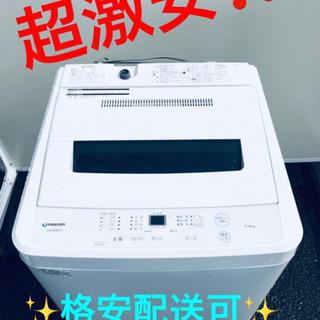 ET781A⭐️ maxzen洗濯機⭐️
