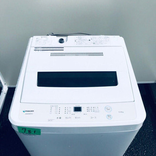 ✨高年式✨781番 maxzen ✨全自動電気洗濯機✨JW06W...