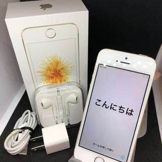 iPhone SE Gold 64 GB SIMフリー #198