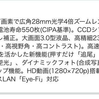 CASIO デジタルカメラ EXILIM EX-Z450 ブラウン