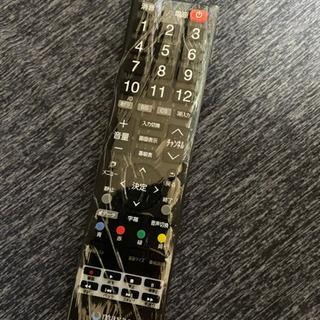テレビ 40型 maxzen 今週末までに取引可能な方には7000円 - 売ります・あげます