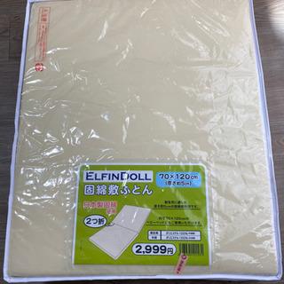 ベビー固綿マットレス  70×120  厚さ5cm