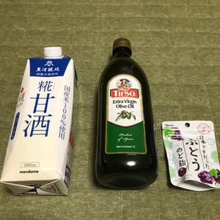 【取引中】食品まとめて 甘酒、オリーブオイル、飴