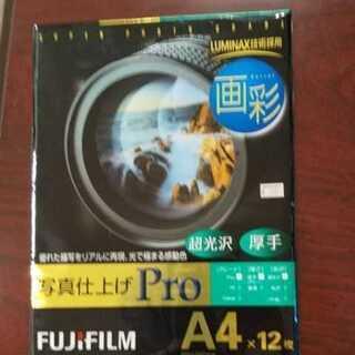 インクジェットペーパーA4  3種