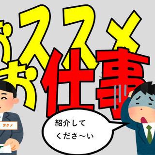 【大津町】竹伐採および運搬作業