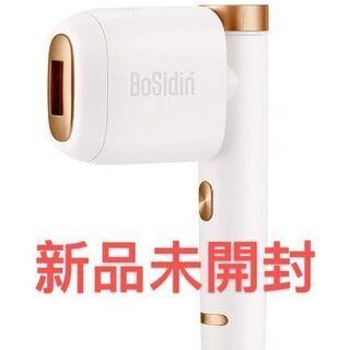 新品・未開封 BoSidin レーザー脱毛器 家庭用 光エステ 全身