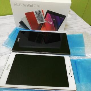 ASUS ZenPad C7.0 一つの値段です