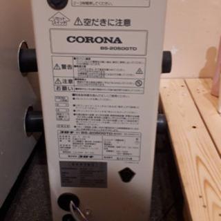 湯沸かし器 ボイラー