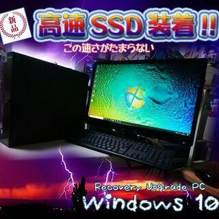 《姫路》新品高速SSD装着済み【この速さがたまらない^^】Win...
