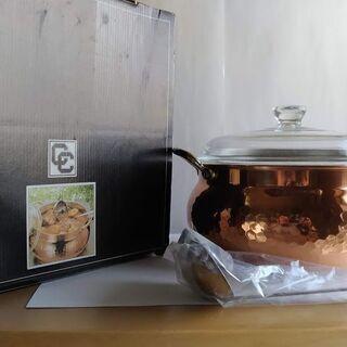 新品 カレー銅鍋 カレーポット OGATA CURRY P…