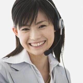 【週払い可】★30代女性活躍中×電話対応業務★未経験から始められ...