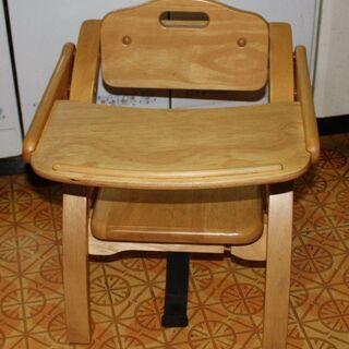 ベビー椅子 木製
