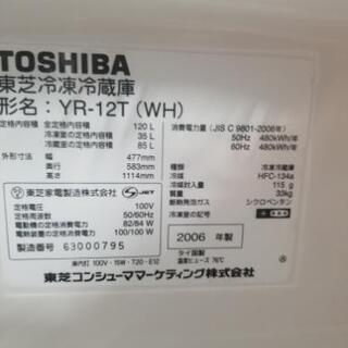 120リットル 2ドア冷蔵庫 - 売ります・あげます