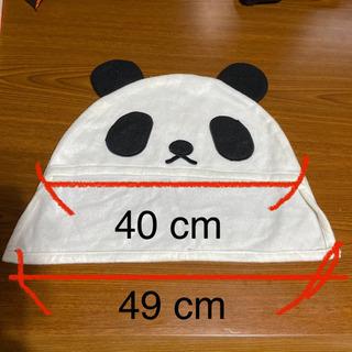 【フリース フード パンダさん 白黒】☆毛布やバスタオルがフード...