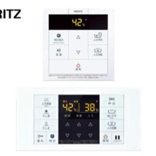 ノーリツ NORITZ  未使用 給湯器マルチリモコン RC-B071