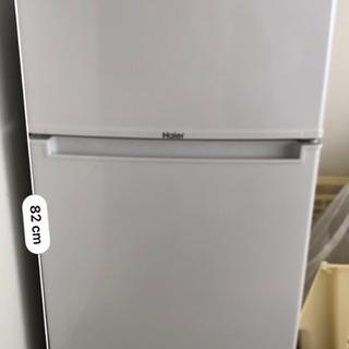 (決まりました)Haier 85L(冷凍25L冷蔵60L)
