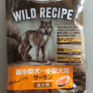 ワイルドレシピ サーモン 成犬用 30g