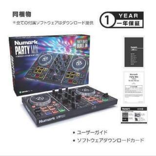 破格値 Numark PARTY MIX VIRTUAL DJL...