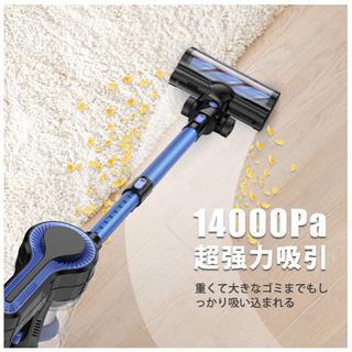 コードレス掃除機 14000Pa 壁掛け・着脱式バッテリー・伸縮型パイプ・強弱切替 LEDライト付き - 京都市