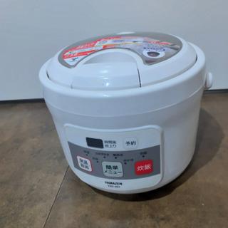 3合炊き炊飯器(ヤマゼン)