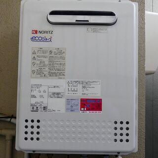 ガス給湯器(都市ガス/LPガス) 24号リモコン2台付属