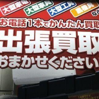 💕ハンズクラフト博多店💕 9月は「買取強化」を絶賛中!!