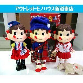 ペコちゃん 人形 フィギュア 1体2000円 不二家 ドール 約...