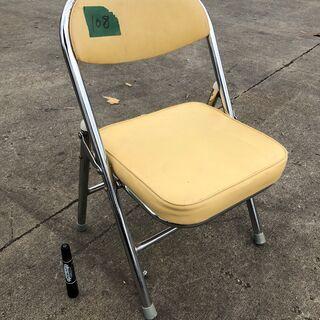 【引き取り限定】小型パイプ椅子 クッション付き