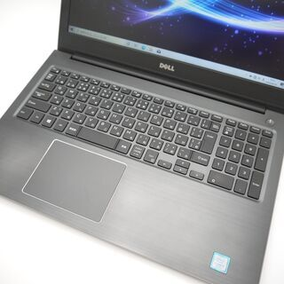 DELL 第7世代Corei5 メモリ4GB SSD500GB ノートパソコン - 八千代市