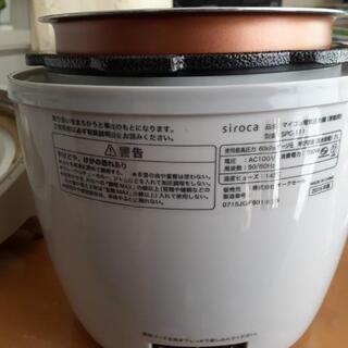 シロカ 電気圧力鍋