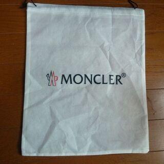 モンクレール/MONCLER 保存袋