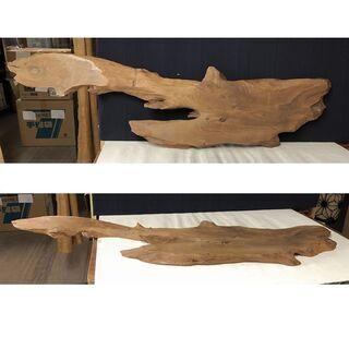 c914 敷板 木製 飾り板 花台 盆栽台 茶道具 盆栽道具