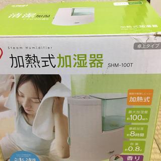 加熱式加湿器 卓上タイプ 0.8リットル - 家電