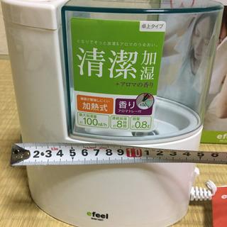 加熱式加湿器 卓上タイプ 0.8リットル − 東京都