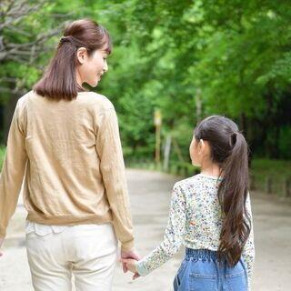 家庭で実践!子育てメントレ〜主体性・やる気をUPさせる子どもとの...