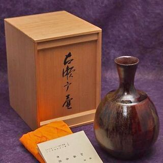 【JA】鼎窯 加藤春鼎(孝) 古瀬戸壷 花瓶