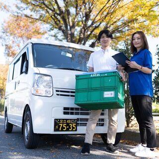 個建170円<ロイヤリティほぼなし>日本最大のあの宅配だから物量...