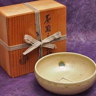 【JA】背戸窯 県無形文化財 加藤釥 蝶紋 黄瀬戸鉢