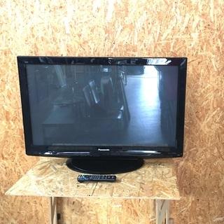 【商談中】☆TV Panasonic TH-P42S2 VIER...