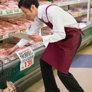 【精肉担当】地元密着型のスーパーマーケット◎≪時給1500円+交...