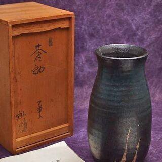 【JA】背戸窯 県無形文化財 加藤釥 蒼釉 花入 花瓶