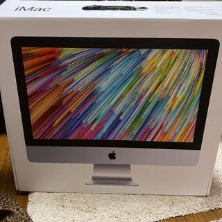 【AppleCare保証有】iMac 21.5-inch