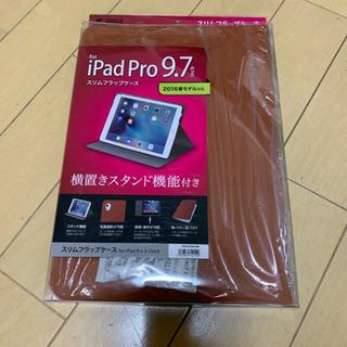 iPad Pro 9.7 ケース 新品未開封