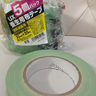 UX養生用布テープ 外装塗装用 4個セット